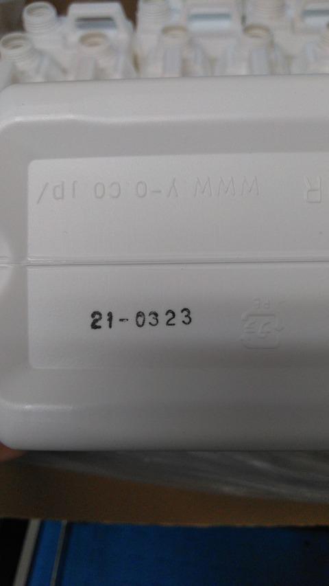 KIMG0033