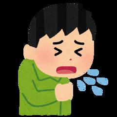 sick_seki_man