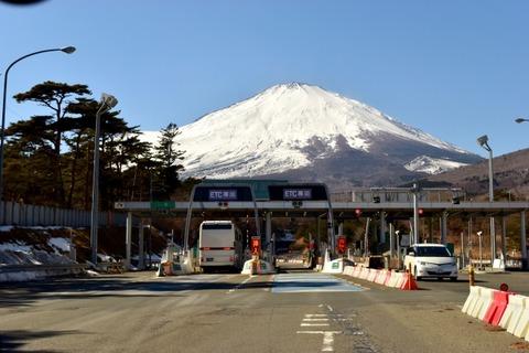 12/15は観光バス記念日です。 観光バスの除菌消臭でも活躍!!