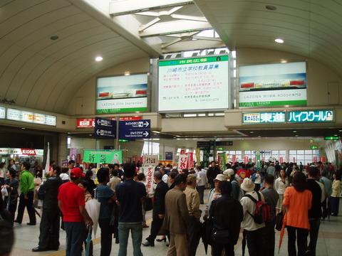 15年前の川崎駅前