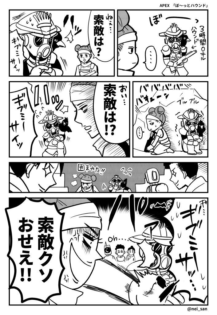 APEX_公開用001