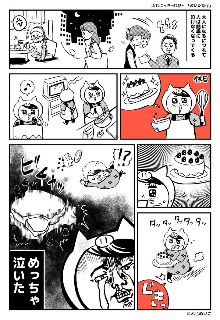 ふじにっき_公開用042