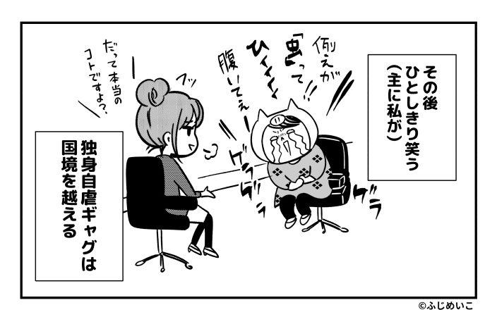 ふじにっき_公開用046_02
