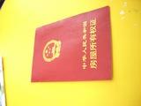 中国の登記簿