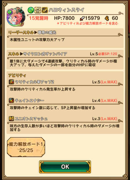 Screenshot_20191016-064533