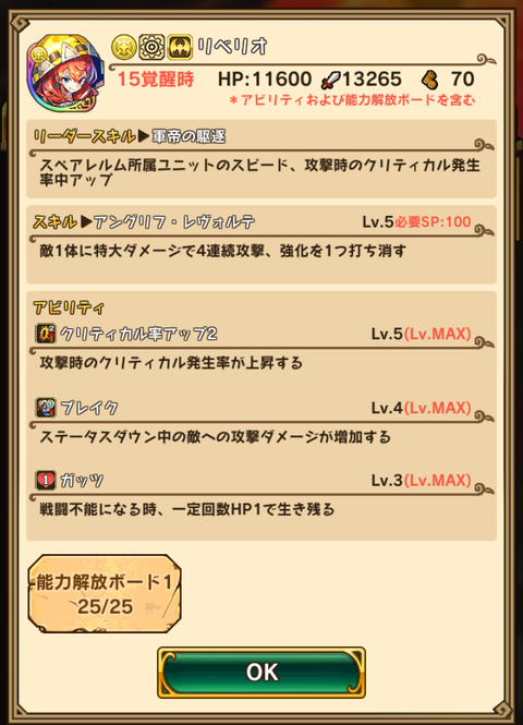 Screenshot_20190903-031019