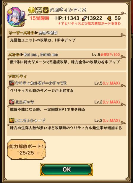 Screenshot_20191016-064551