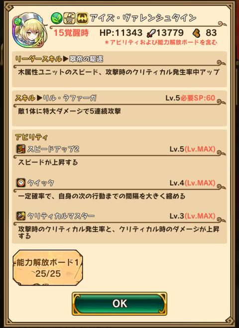 Screenshot_20190912-064107