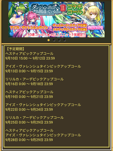 Screenshot_20190913-032339