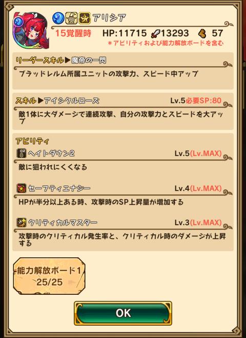 Screenshot_20190920-070312