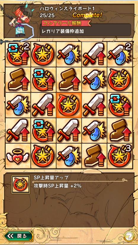 Screenshot_20191016-064544