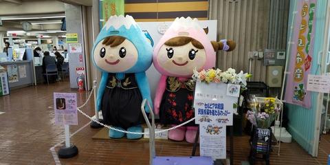 富士見市のマスコットキャラクター「ふあっぴー」DSC_0003