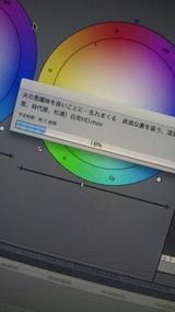 53b02b93.jpg