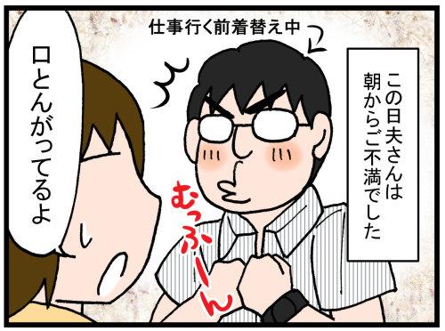 日常漫画324-1