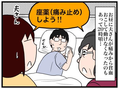 日常漫画651-1
