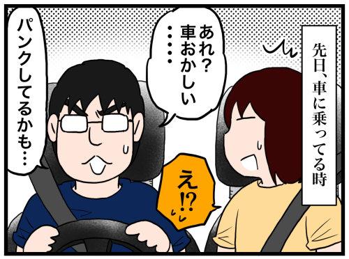 日常漫画689-1