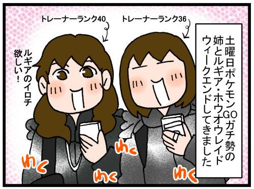 日常漫画438-1