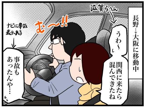 日常漫画747-1