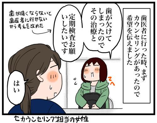 日常漫画705-1