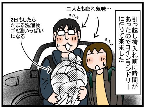 日常漫画594-1
