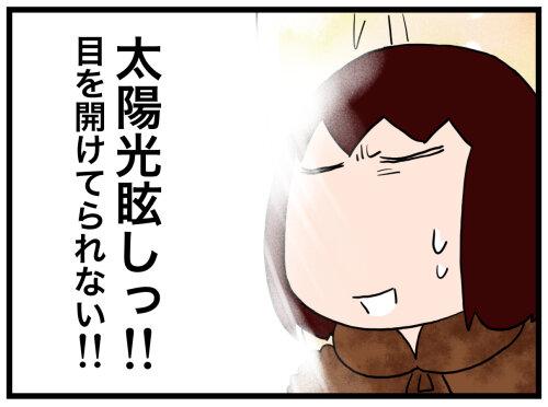 日常漫画723-2