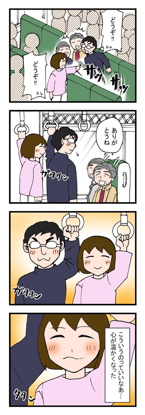 日常漫画40-3