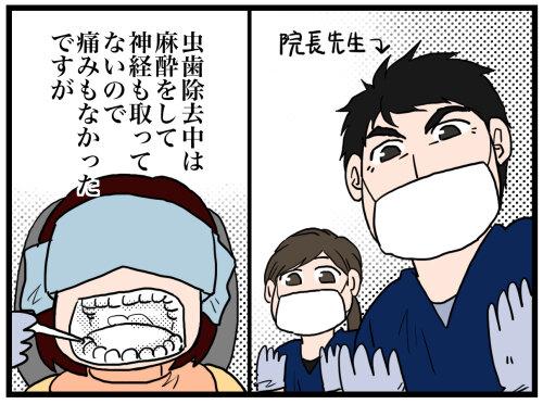 日常漫画718-1