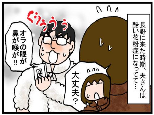 日常漫画547-1