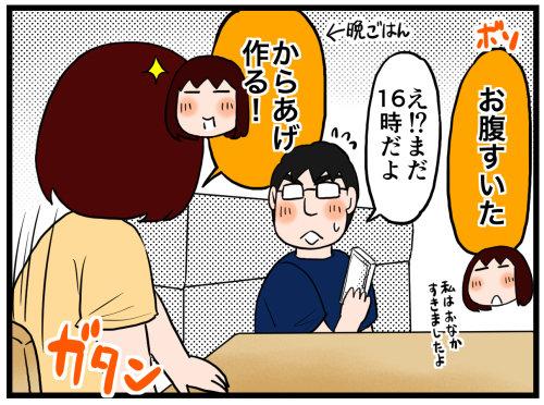日常漫画687-1