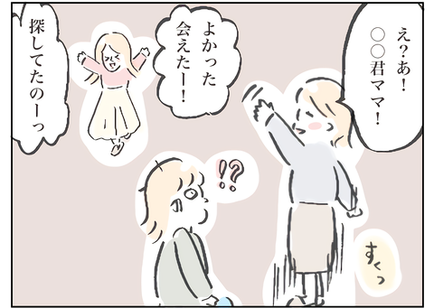IMG_1622