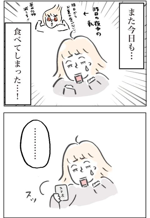 IMG_1774