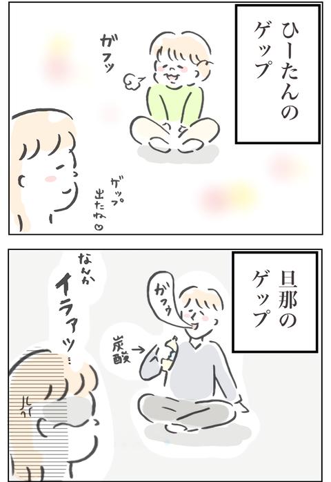 IMG_1654