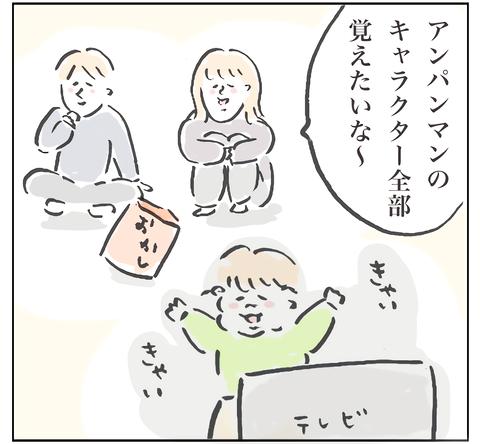 IMG_1849