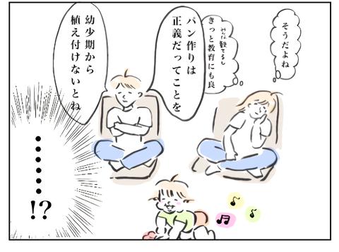 IMG_0905