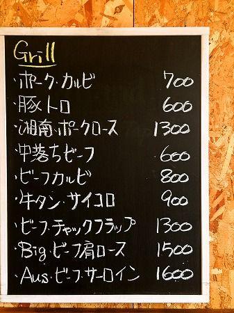 foodpic6955752