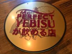 PerfectEbisu_board