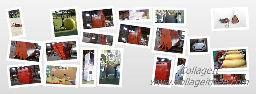 タンク、ホッパー製作。アルミ、ステンレス 修理溶接をやってる鉄工所。久留米道の駅近く 藤澤鉄工 イメージ画像