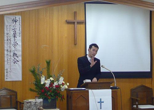 fujisawanazのブログ : 地区壮年会 一日研修会が行われました