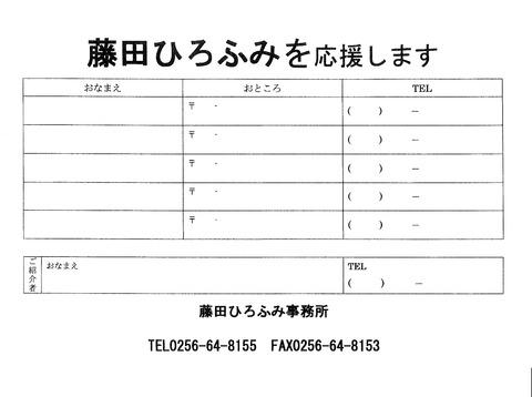jp_20150301_082634_001