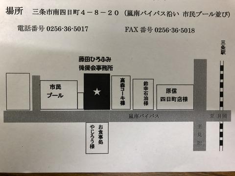 FD41B953-2EC3-4FB3-8F50-0C84D88C4902