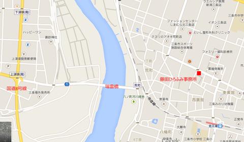 藤田ひろふみ事務所地図