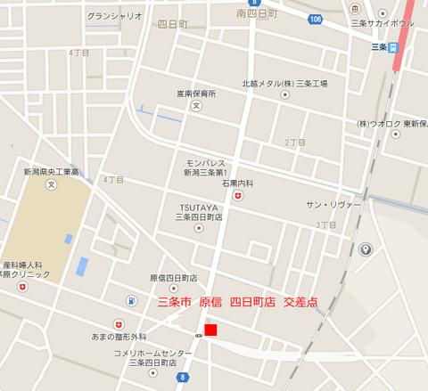 四日町原信交差点地図