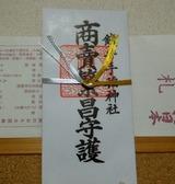 IMG_20130113_064540-1[1]