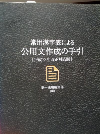 IMG_20150126_123217