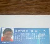IMG_20121227_053903-1[1]