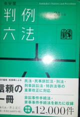 IMG_20130924_222502[1]