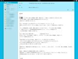 20141021_112021000_iOS