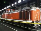 IMG_20120803_100958