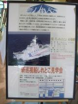 P3030045