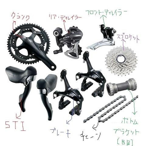 shimano105-5700_blk